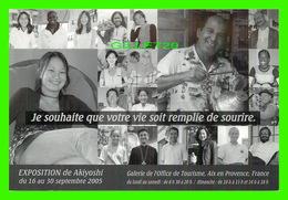 ADVERTISING, PUBLICITÉ - GALERIE DE L'OFFICE DE TOURISME, AIX EN PROVENCE - EXPOSITION DE AKIYOSHI EN 2005 - - Publicité