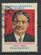 °°° MADAGASCAR - Y&T N°708 - 1984 °°° - Madagascar (1960-...)