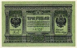 SIBERIA & URALS 1918 3 Rubles    S827 UNC - Russia
