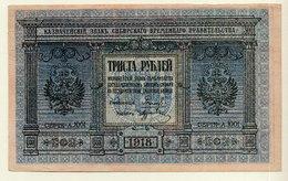 SIBERIA & URALS 1918 300 Rubles    S826 UNC - Russia
