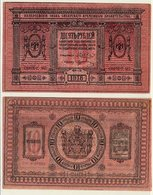 SIBERIA  1st PROVISIONAL ADMINISTRATION 1918 10 Rubles    S818 EF - Russia