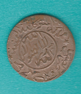 Yemen - Mutawakkilite - Ahmad -1⁄80 Riyal - AH1380 (1961) - KMY11.3 - Struck On ¼ Riyal Dies - Rare Coin. - Yémen