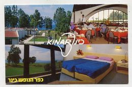 ISRAEL  - AK 342502 Kinar Holiday Village - Israel