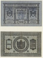 SIBERIA  1st PROVISIONAL ADMINISTRATION 1918 5 Rubles    S817 EF - Russie