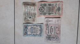 Russie - Lot De 4 Billets , 25 , 10 , 5 Roubles (1909) Et 3 Roubles (1905) - Russie