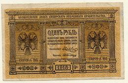 SIBERIA  1st PROVISIONAL ADMINISTRATION 1918 1 Ruble    S816 VF - Russia