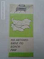 ZA155.20  BULGARIA ROAD MAPS  - MAP  Ca 1970's - Cartes Routières