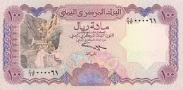 Yemen,100 Riyal 1993, UNC LOW Serial Number (000061) - Yemen
