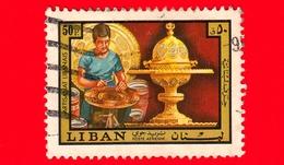 LIBANO - Usato - 1973 - Artigianato Libanese - Metal Worker - 50 P. Aerea - Libano