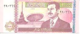 Iraq  P-89  10000 Dinars  2002  UNC - Iraq