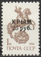 Crimée - Timbre Neuf - Surcharge KPblM 25 Py 6 Sur Timbre Ex URSS - Europe (Other)