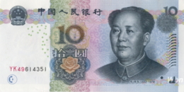 Chine 10 Yuan (P904) 2005 -UNC- - Chine