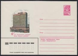 "14018 RUSSIA 1980 ENTIER COVER Mint KIEV Ukraine HOTEL ""LEBED"" SWAN CYGNE SCHWAN TOURIST TOURISM TOURISME Restaurant 6 - Hôtellerie - Horeca"