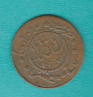 Yemen - Mutawakkilite - Ahmad - 1/40 Riyal - AH1371 (1952) - KMY12.3 - Yémen