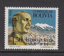 1976 Bolivia Povedo Education Teacher Complete Set Of 1 MNH - Bolivia