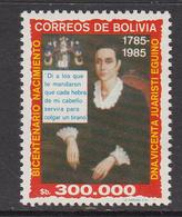 1985 Bolivia Eguino Independence Hero  Complete Set Of 1 MNH - Bolivie