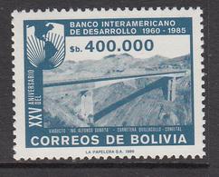 1985 Bolivia IADB Development Bank Engineering Viaduct  Complete Set Of 1 MNH - Bolivia