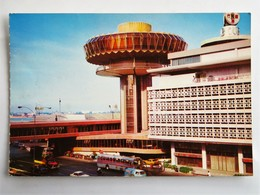 C.P.A. : SINGAPORE : Change Alley Aerial Plaza & Overseas Union Shopping Center, Stamp In 1975 - Singapour