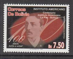 2007 Bolivia American Institute Harrington Complete Set Of  1 MNH - Bolivia