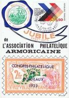JUBILE De L'ASSOCIATION  PHILATELIQUE  ARMORICAINE (LORIENT) 1923-1973 - Cachets Commémoratifs