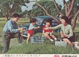Japan Advertisement, Hino Auto Toyota Subsidiary, Family Picnic Scene, C1960s Vintage Postcard - Passenger Cars