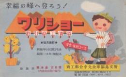 Advertisement Japan, Hiking Theme, Tourism(?) Nice Graphic Design, C1940s/50s Vintage Postcard - Japan