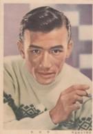 Japan Famous Man Entertainer Portrait, Smoking Cigarette, On C1950s Vintage Postcard - Entertainers