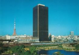 Tokyo Japan, World Trade Center Building, Skyscraper, C1970s Vintage Postcard - Tokio