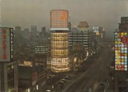 Tokyo Japan, Ginza Shopping District At Night, Many Signs, C1970s Vintage Postcard - Tokio