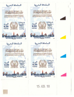 Coin Daté De 4 Timbres Maroc De  2018. Conférence Internationale De Marrakech Sur La Justice - Maroc (1956-...)