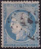 N°60A Grande Cassure, Position 146A2 1er état, Très Très Tès Rare, TB, RRRRRRR - 1871-1875 Cérès