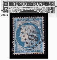 N°60B Type II Position 25G5, Suarnet 34, Rare, 1er Choix - 1871-1875 Cérès