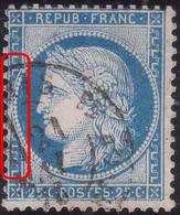 N°60C Rarissime Variété Suarnet N°2, Grande Encoche Blanche En Face Du Nez De Cérès, TB Et Vraiment Très Rare - 1871-1875 Cérès