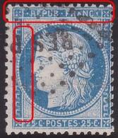 N°60C Très Très Rare Variété Suarnet N°32, Retouche De REP Et Grande Griffe, RRRR, 1er Choix - 1871-1875 Cérès