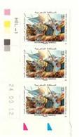 Coin Daté De 3 Timbres Maroc De  2012. N° 1642. Salon Du Cheval - Maroc (1956-...)