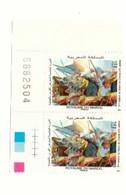 Coin Numéroté De 2 Timbres Maroc De  2012. N° 1642. Salon Du Cheval - Maroc (1956-...)