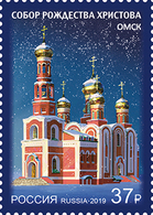 Russia, 2019, Christmas Cathedrale, 1 Stamp - Ungebraucht