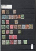 ASIA LOT O/*/** - Briefmarken