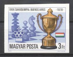 Hungary 1979 - Imperf. MNH - Chess - Schaken