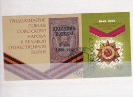 Soviet 1975 Victory Medal Souvenir Sheet Used (M4-2) - Militaria