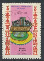 °°° MADAGASCAR - Y&T N°876 - 1988 °°° - Madagascar (1960-...)
