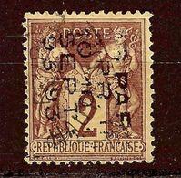 SUPERBE PREOBLITERE N°12 2c Brun-Rouge Coté 2750 Euro SURCHARGE MODERNE - Precancels