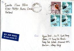 HONG  KONG   Cover  Birds /  HONGKONG   Enveloppe Oiseaux - Adler & Greifvögel