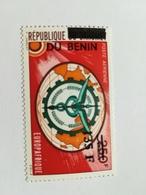 Benin Michel No. 600 - Bénin – Dahomey (1960-...)