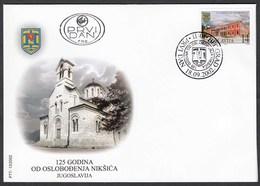 Yugoslavia 2002 125th Anniversary Of The Liberation Of The City Of Niksic, Montenegro, Architecture, FDC - 1992-2003 République Fédérale De Yougoslavie