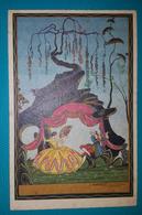Cartolina Illustrata T. Corbella. Non Viaggiata - Corbella, T.