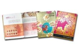 Rep China Taiwan Complete Beautiful 2018 Year Stamps Year Book Type A - Collections, Lots & Series