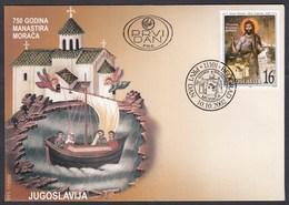 Yugoslavia 2002 750th Anniversary Of The Moraca Monastery, Frescos, St. John, Religion, Christianity, FDC - 1992-2003 République Fédérale De Yougoslavie