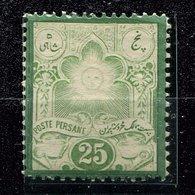 Perse - Iran ** N° 31 - Iran