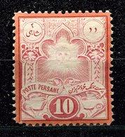 Perse - Iran ** N° 33 - Iran